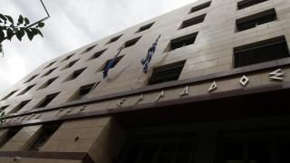 Τράπεζα της Ελλάδος: Παραμένει ευάλωτο το τραπεζικό σύστημα