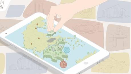 Μια πλατφόρμα προβολής της χώρας με crowdfunding