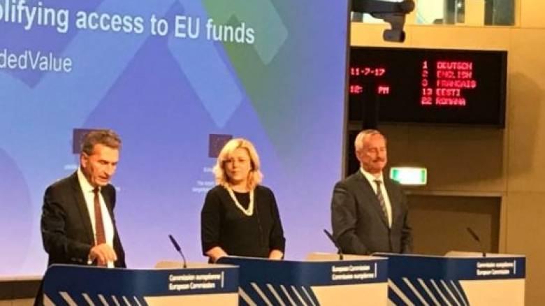 Κομισιόν: Νέοι απλούστεροι κανόνες στην ευρωπαϊκή χρηματοδότηση αλλά... (pics&vids)