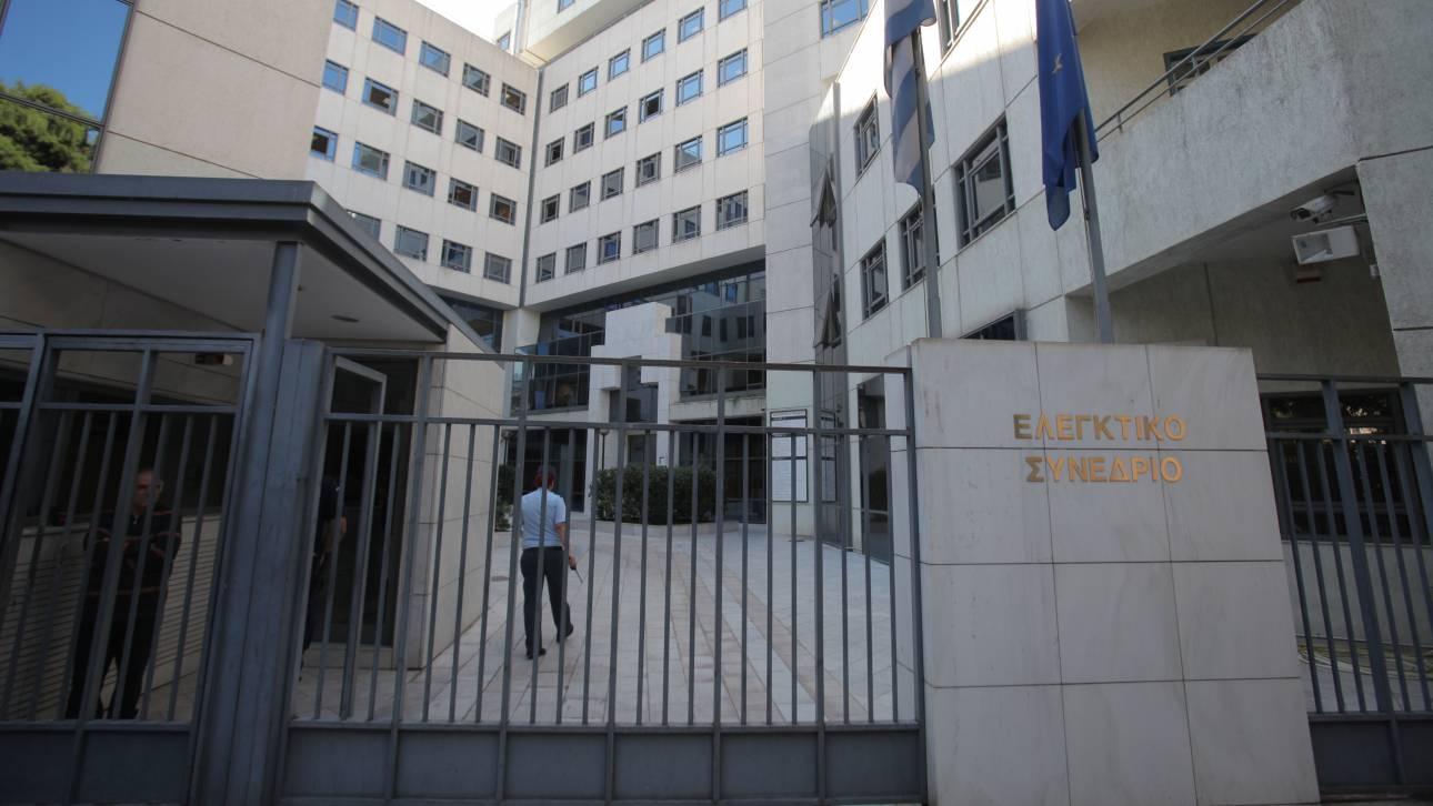 Οι δικαστικοί του Ελεγκτικού Συνεδρίου κατά υπουργών της κυβέρνησης