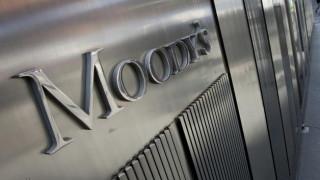 Moody's: Τι αναφέρει για τις προοπτικές και τα πολιτικά ρίσκα στην Ελλάδα