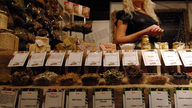 Τα ορυχεία της ΔΕΗ θα γεμίσουν με αρωματικά φυτά