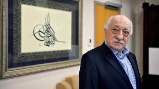 Φετουλάχ Γκιουλέν: Δε θα φύγω από τις ΗΠΑ για να γλιτώσω την έκδοσή μου στην Τουρκία