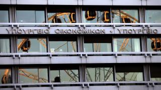 Σημαντικά μειωμένο το επιτόκιο στη δημοπρασία του ελληνικού δημοσίου