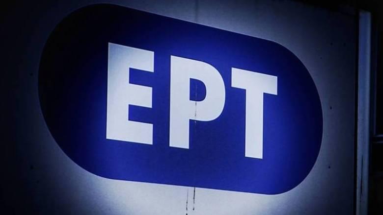 Η DIGEA απειλεί την ΕΡΤ: Δεν ανανεώνουμε τη σύμβαση