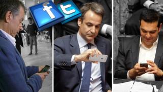 Έρευνα: Οι πολιτικοί στα social media αναστενάζουν (aud)