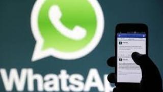 Έκθεση: Ανεπαρκείς οι πρακτικές απορρήτου που εφαρμόζουν Amazon και WhatsApp