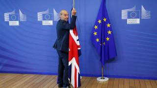 Βρετανία: Στη δημοσιότητα το σχέδιο νόμου για τη διακοπή των σχέσεων με την ΕΕ