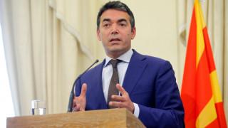 Υπέρ διεξαγωγής δημοψηφίσματος για την ονομασία ο ΥΠΕΞ της ΠΓΔΜ