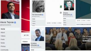Ποιος είναι ο πιο δημοφιλής έλληνας πολιτικός στα social media