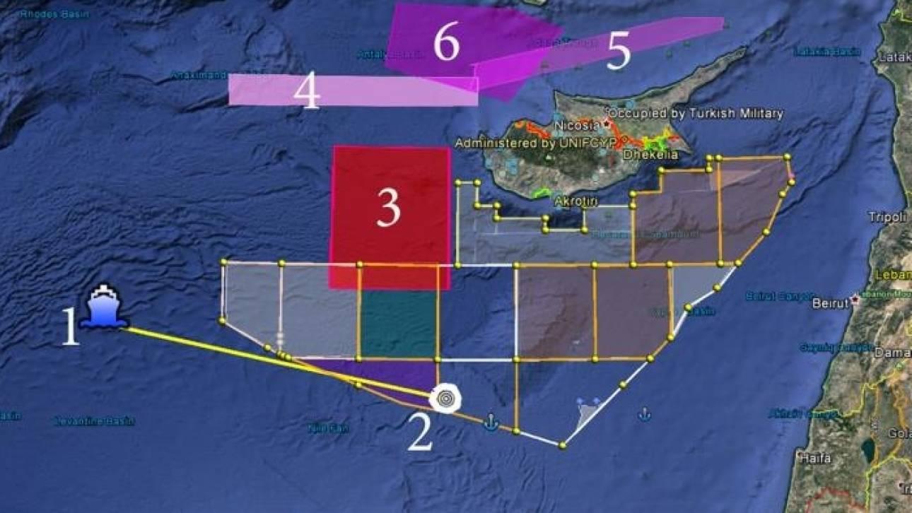 Δύο φρεγάτες και ένα υποβρύχιο της Τουρκίας «παρακολουθεί» το γεωτρύπανο στην Κύπρο