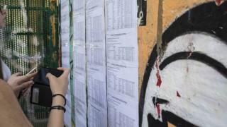 Μηχανογραφικά 2017: Παράταση για την υποβολή τους ανακοίνωσε το υπουργείο