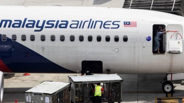 Τα συντρίμμια αεροσκάφους που βρέθηκαν στις Σεϊχέλες δεν ανήκουν στην πτήση ΜΗ370