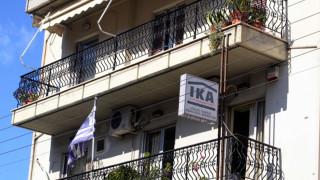 Πρώην υπάλληλος του ΙΚΑ Παλλήνης εξασφάλιζε πλαστά ένσημα έναντι αμοιβής