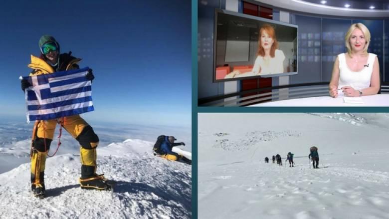 Δύο Ελληνίδες κατέκτησαν την 3η ψηλότερη κορυφή του κόσμου (vid)