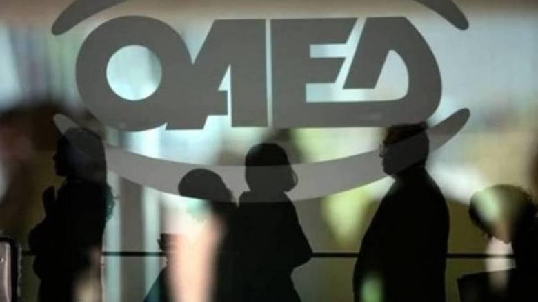 ΟΑΕΔ: Έναρξη Προγράμματος Κοινωφελούς Χαρακτήρα σε 17 δήμους υψηλής ανεργίας