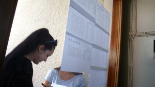 Πανελλήνιες 2017: Πώς θα κινηθούν οι βάσεις ανά επιστημονικό πεδίο