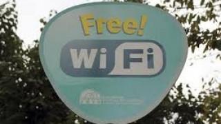 Τιμωρία σε χιλιάδες Βρετανούς «θύματα» φάρσας για δωρεάν WiFi