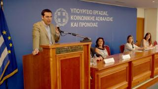 Τσίπρας: Επιδότηση για τα μπλοκάκια που θα μετατραπούν σε μισθωτή απασχόληση