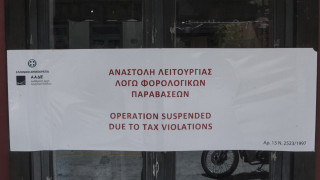 «Σαφάρι» της οικονομικής αστυνομίας σε Μύκονο, Σαντορίνη, Κέρκυρα και άλλα μέρη της χώρας