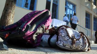 Καλλιτεχνικά σχολεία: Μέχρι πότε ισχύουν οι υποβολές αιτήσεων για πρόσληψη ωρομίσθιων