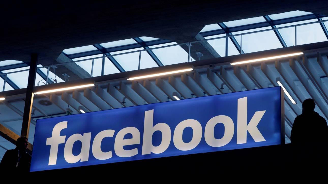 Στο στόχαστρο της Ευρωπαϊκής Επιτροπής το facebook
