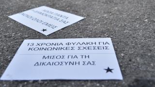 Πολιτική θύελλα για την Ηριάννα και τη «βεντέτα» με τη Δικαιοσύνη