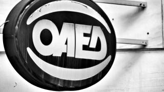 ΟΑΕΔ: Αναρτήθηκαν οι τελικοί πίνακες αξιολόγησης και επιλογής βρεφών και νηπίων