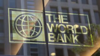 Παγκόσμια Τράπεζα : Έκδοση ομολόγων για τις φτωχότερες χώρες