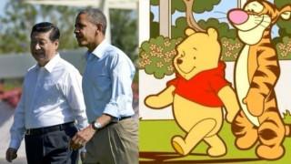 Η Κίνα «φιμώνει» τον Γουίνι, το αρκουδάκι - Αλλά γιατί;