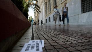 Εισβολή του Ρουβίκωνα στην Τράπεζα της Ελλάδος