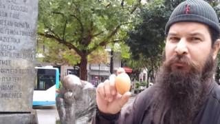 Δικογραφία κατά του «πατήρ Κλεομένη» για τα αυγά σε μνημείο