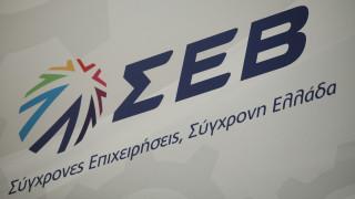 ΣΕΒ: Πρωτοβουλίες για τις ανάγκες των μικρομεσαίων επιχειρήσεων