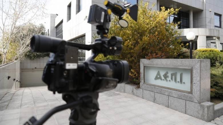 Δεσμεύονται τραπεζικοί λογαριασμοί και περιουσιακά στοιχεία της ΑΕΠΙ
