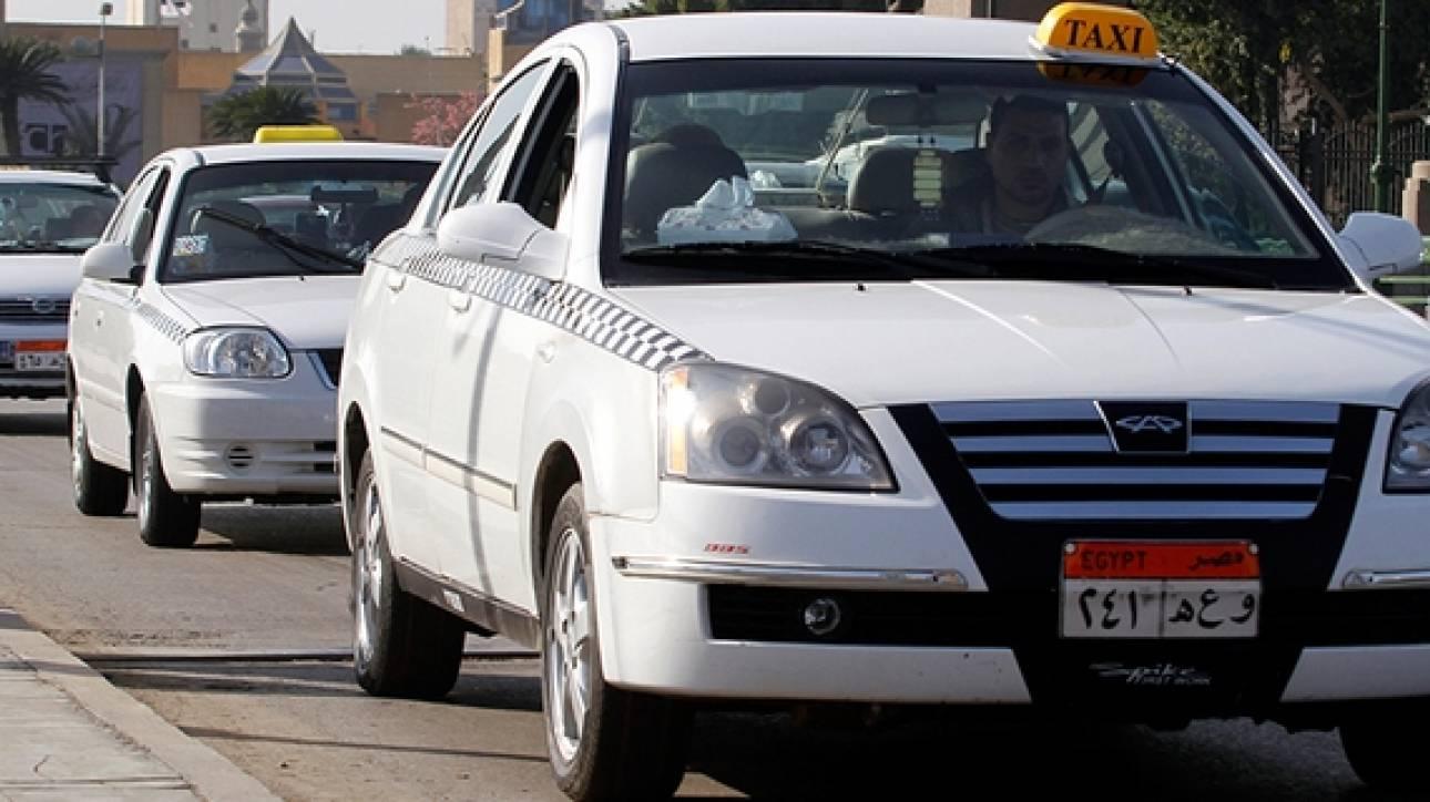 Ποια πόλη διαθέτει τα πιο φθηνά ταξί του κόσμου