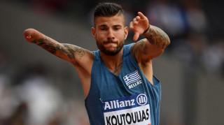 World ParaAthletics 2017: 3ος ο Χρήστος Κουτούλιας στο μήκος