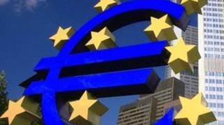 Κρίσιμη συνεδρίαση της ΕΚΤ για το μέλλον του QE