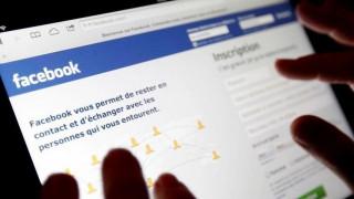Προσοχή: Γιατί πρέπει να διαγράψετε τον αριθμό του τηλεφώνου σας από το Facebook