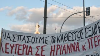 Το πρώτο μήνυμα της Ηριάννας μέσα από τη φυλακή: Ο κόσμος μου δίνει δύναμη