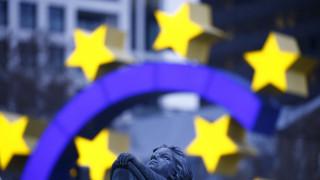 Αμετάβλητο το βασικό επιτόκιο της Ευρωπαϊκής Κεντρικής Τράπεζας