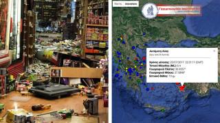 Φονικός σεισμός 6,4 Ρίχτερ στα Δωδεκάνησα