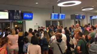 Σεισμός στα Δωδεκάνησα: Ακυρώθηκαν οι πτήσεις προς την Κω