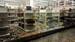 Σεισμός στα Δωδεκάνησα: Νέο βίντεο από το Μπόντρουμ