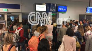 Η ανακοίνωση της Fraport Greece για την κατάσταση του αεροδρομίου στην Κω