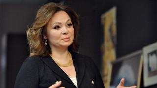 Η ρωσίδα δικηγόρος που συνάντησε τον Τραμπ τζούνιορ εκπροσωπούσε ρωσική υπηρεσία ασφαλείας