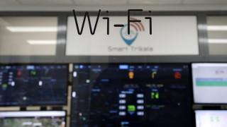 Απόφαση για δωρεάν internet σε 47 απομακρυσμένες περιοχές της χώρας
