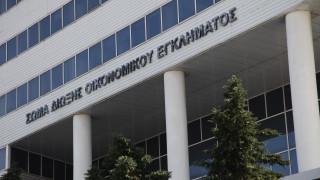 ΑΣΕΠ: Από σήμερα οι αιτήσεις για 46 θέσεις στο ΣΔΟΕ
