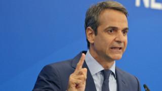 Μητσοτάκης: Η κυβέρνηση επιχειρεί την πλήρη χειραγώγηση και υποταγή της Δικαιοσύνης