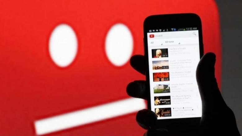 YouTube: Νέα μέθοδος για πάταξη της τρομοκρατίας