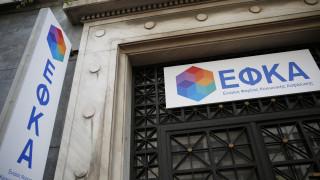 ΕΦΚΑ: Πώς θα γίνεται η εξαγορά πλασματικών χρόνων ασφάλισης